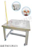 遮蔽罩耐压测试台及试验夹具